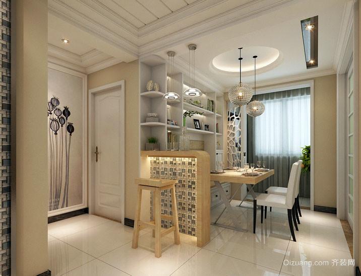 朴素78平米单身小公寓吧台装修效果图