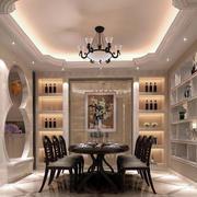 后现代风格170平米家居餐厅酒柜设计图