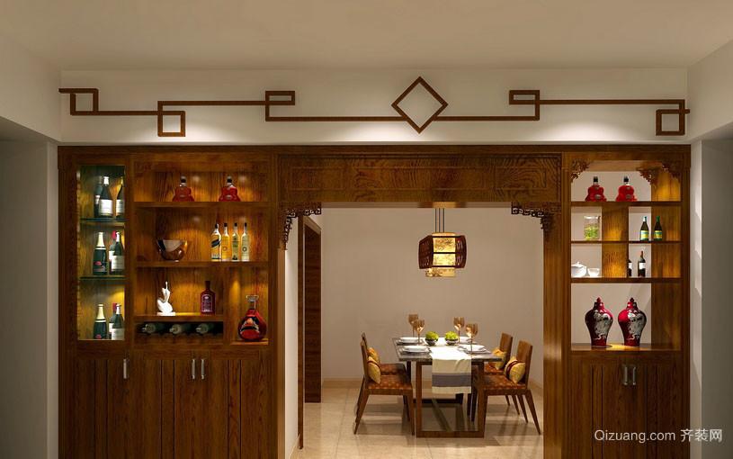 新中式餐厅隔断实木酒柜设计效果图