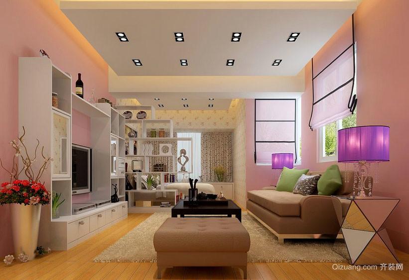 浪漫舒适单身公寓小客厅装修效果图