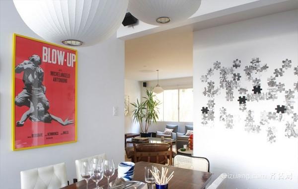 宜家风格120平米家居餐厅设计效果图