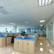 办公室铝扣板吊顶展示