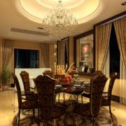 三居室唯美大气的欧式室内设计餐厅装修效果图