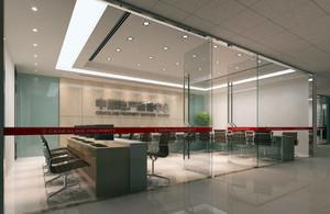 2016都市大型企业会议室玻璃隔断效果图