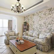 乡村田园风格67平米公寓客厅装修图片