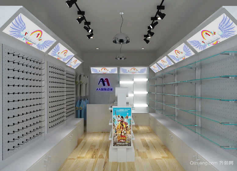30平米简约现代动漫店铺装修效果图