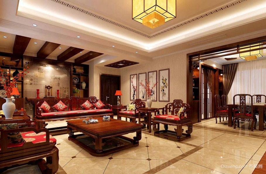 传统中式风范:136平米家居客厅装修图