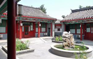 精致唯美的北京四合院设计效果图实例