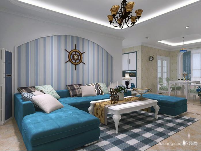 2016大户型经典地中海风格客厅装修效果图鉴赏