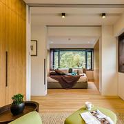 橙色小户型家居装潢