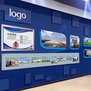 介绍公司的文化墙