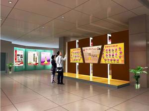 超有范儿的都市大企业办公室文化墙效果图