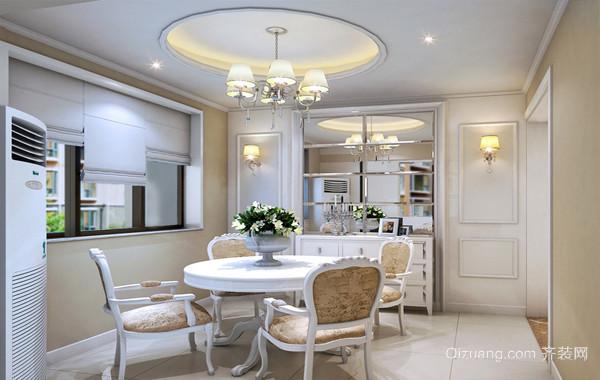 155平米家庭餐厅简欧风格装修效果图