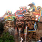 游乐园假山喷泉