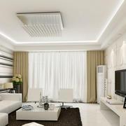 舒适现代化客厅