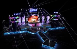 Superstar:歌手演唱会舞台灯光设计图