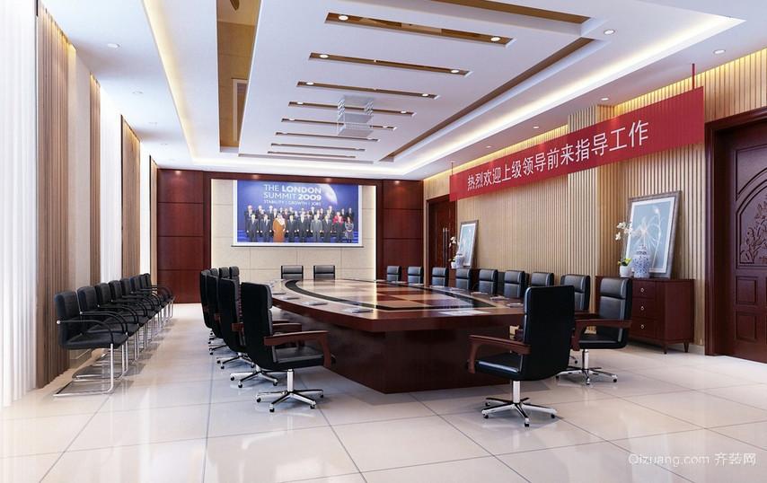 企业宏伟大会议室现代装修效果图