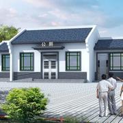 中式风格的公厕