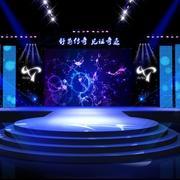 梦幻大户型舞台展示