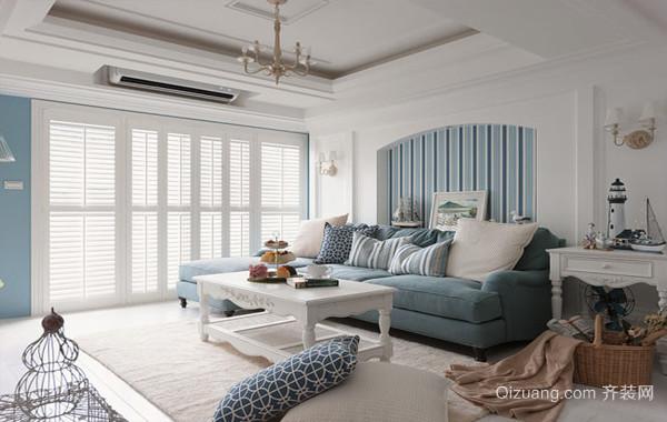 雅舍:122平米纯美新房地中海风格装修图片