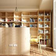室内明亮书房整体实木书柜