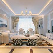 90平米大户型现代欧式客厅窗帘装修效果图