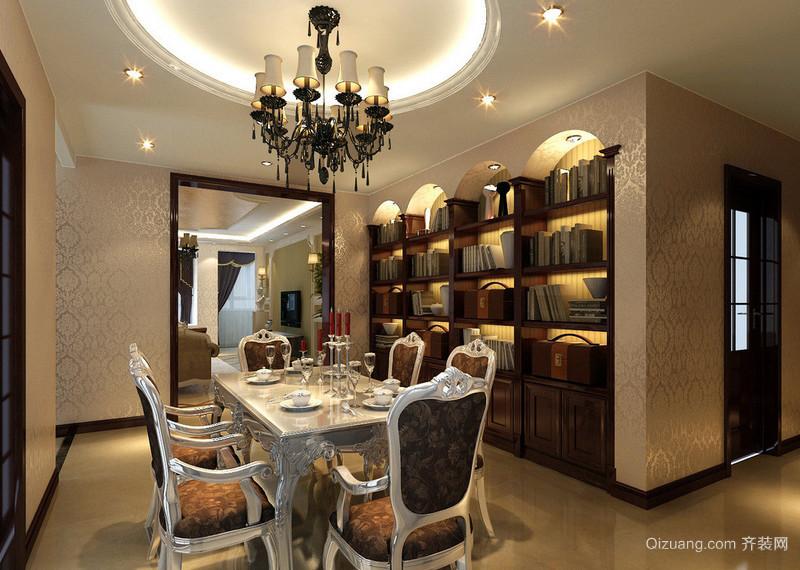 350平米复式楼新古典餐厅装饰设计图