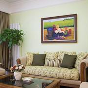 120平米客厅艺术画展示
