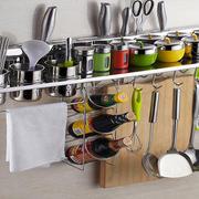 厨房不锈钢收纳架
