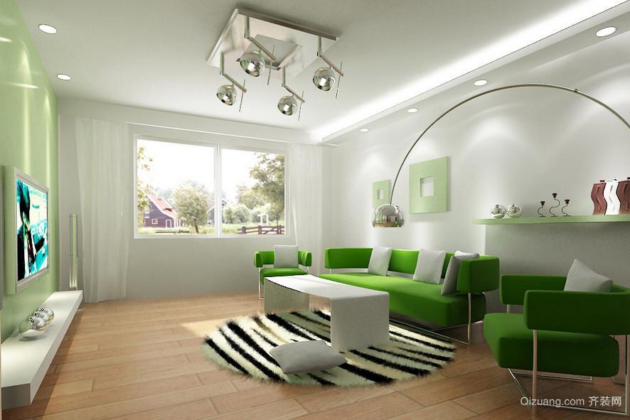 80平米单身公寓小清新家装客厅样板间