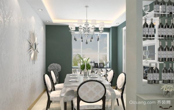 三居室现代简约欧式风格餐厅吊顶装修效果图