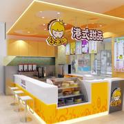 橙色小型简约奶茶店吧台装修图