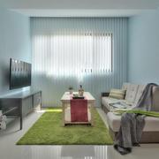 单身公寓清新小客厅