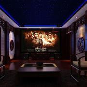 新中式风影院展示