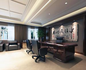 2016都市老板办公室吊顶装修效果图实例