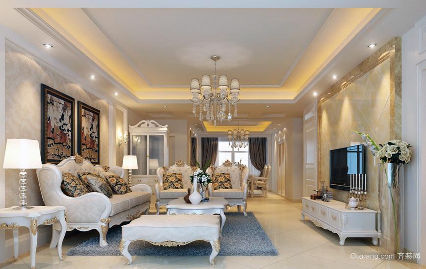 2016别墅型精致的欧式双拼装修吊顶效果图-齐12x14米别墅客厅图图片