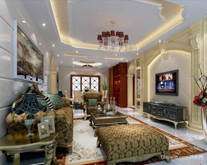 欧式风格单身公寓客厅室内装修效果图