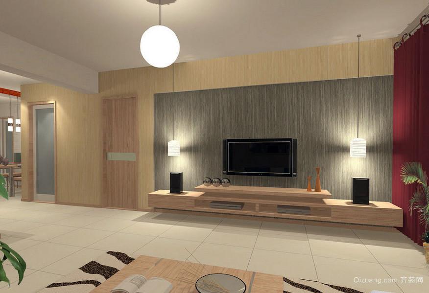 朴素小公寓客厅电视墙设计效果图