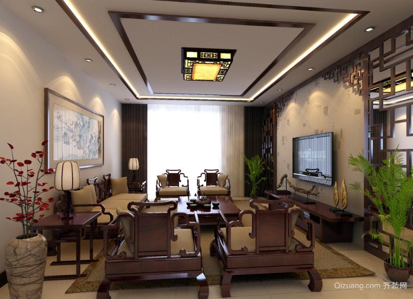 2016精致的现代大户型中式客厅装修效果图