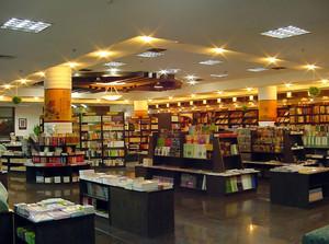 知识的海洋 大型都市书店装修设计图