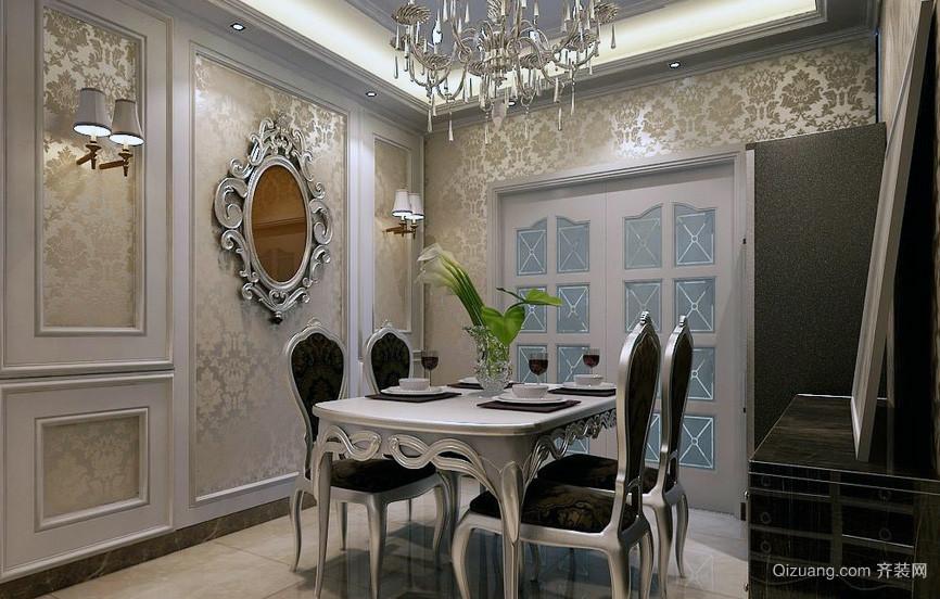 别墅型欧式风格餐厅吊顶装修效果图实例