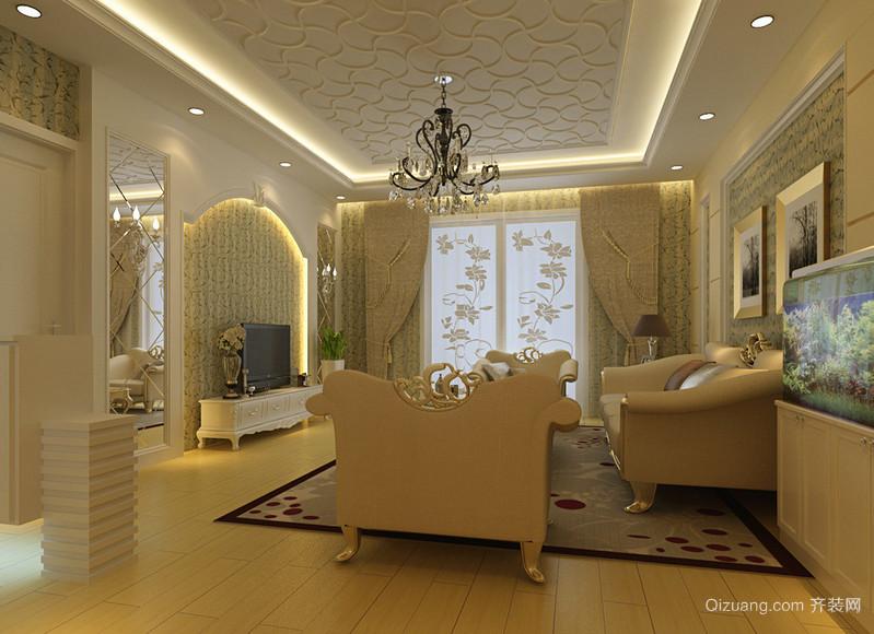 现代欧式大户型唯美客厅装修效果图欣赏
