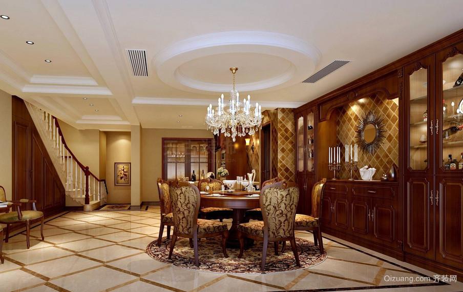 豪华跃层住宅美式风格餐厅装修样板房