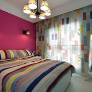 小户型卧室彩色窗帘