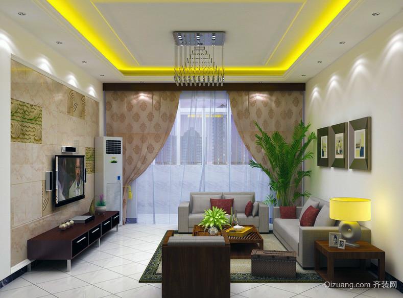 现代120平米大户型欧式客厅室内装修效果图