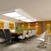会议室桌椅摆放展示