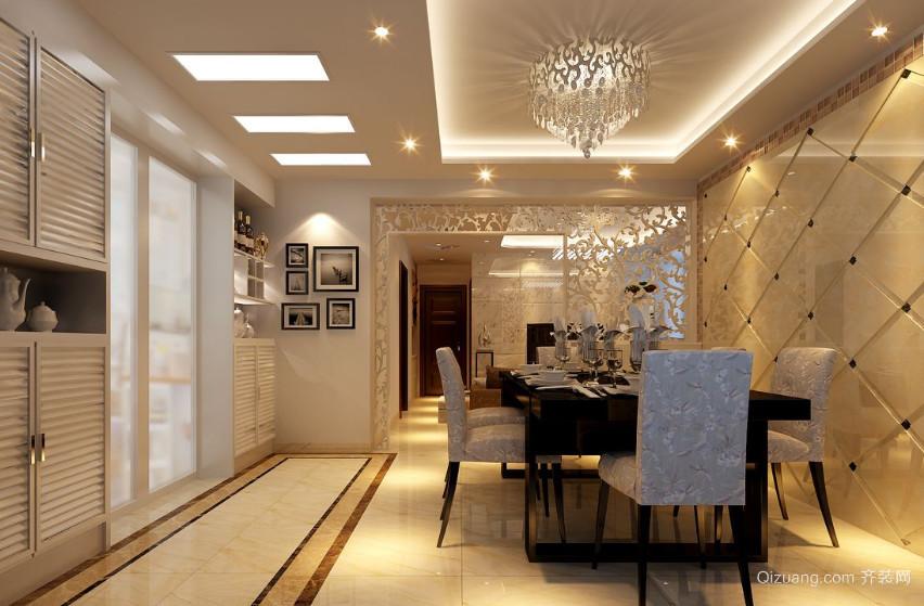 北欧风格三居室餐厅背景墙装修效果图