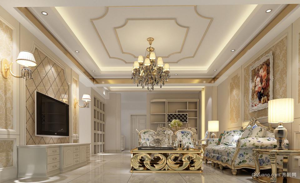 欧式风格100平米房屋客厅室内装修效果图