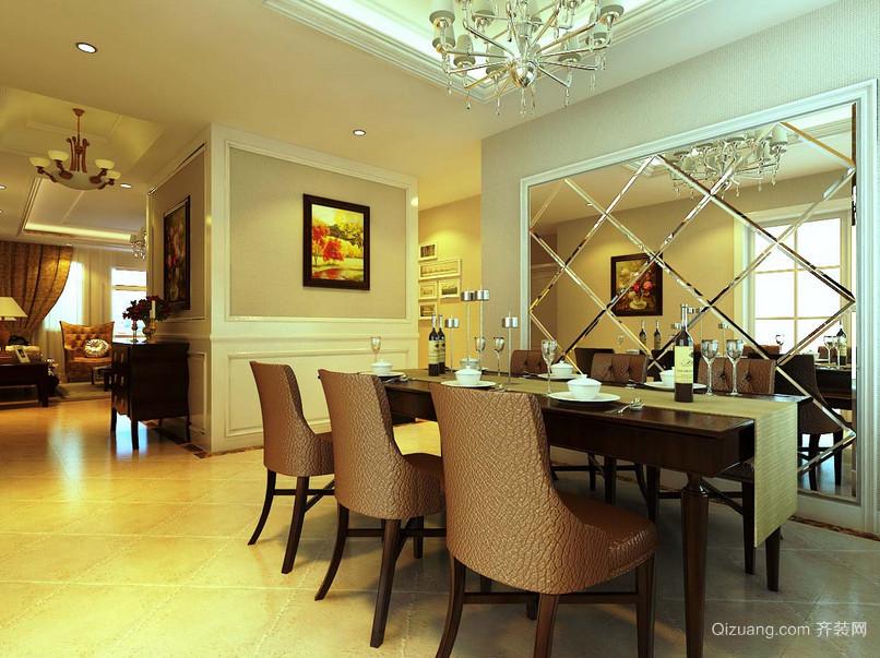 一居室欧式风格餐厅吊顶装修效果图