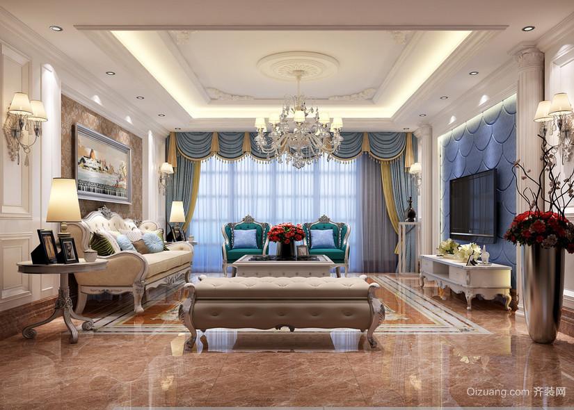 2016别墅型精致的欧式家装客厅效果图